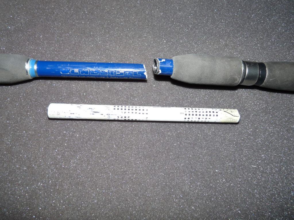réparer une canne à pêche